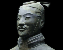Shu Tzu Thumbnail.png
